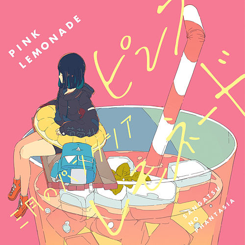 Pink Lemonade by Sangatsu no Phantasia