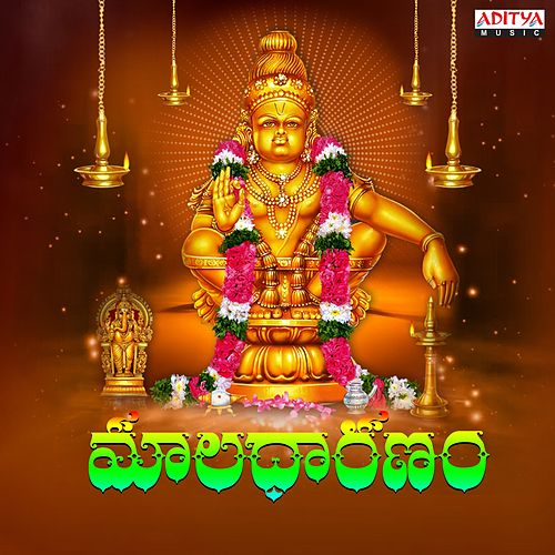 Maaladharanam by Various Artists