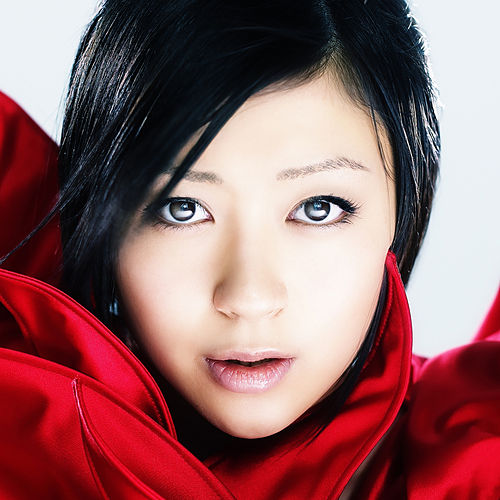 Ultra Blue (Remastered 2018) by Utada Hikaru