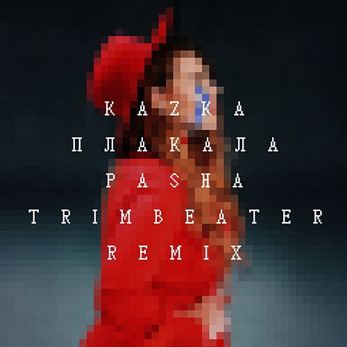 ПЛАКАЛА (Pasha Trimbeater Remix) by Kazka
