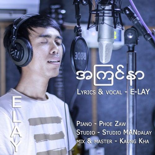 A Kyin Nar by Elay
