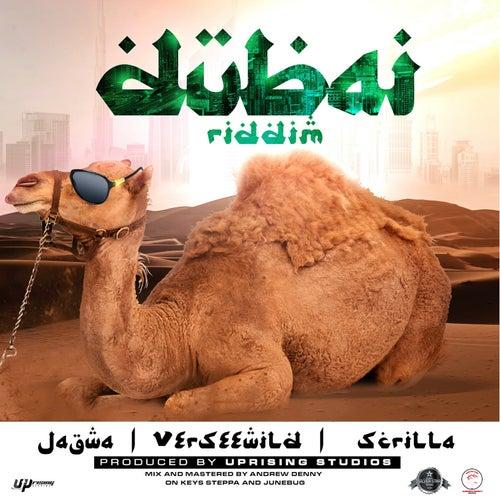 Dubai Riddim von Various Artists