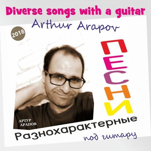 Разнохарактерные песни под гитару by Arthur Arapov