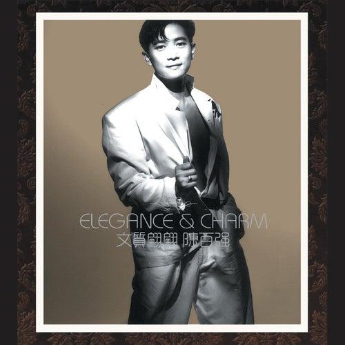 ELEGANCE & CHARM Wen Zhi Pian Pian Chen Bai Qiang by Various Artists