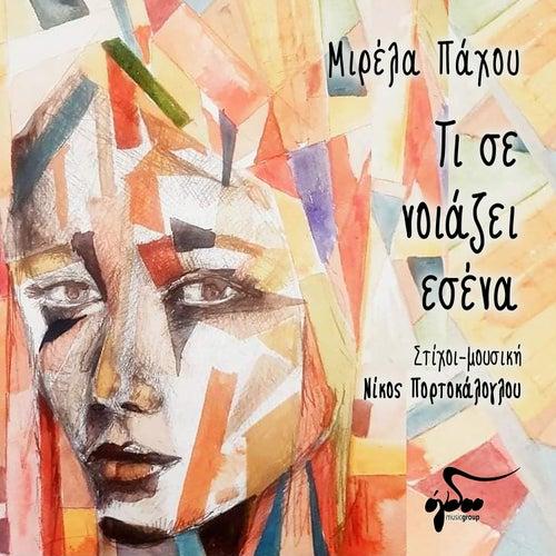 Ti se noiazei esena by Mirela Pachou