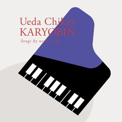 Golden Best von Chika Ueda And Karyobin