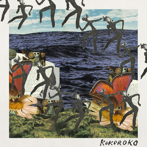 Kokoroko by Kokoroko