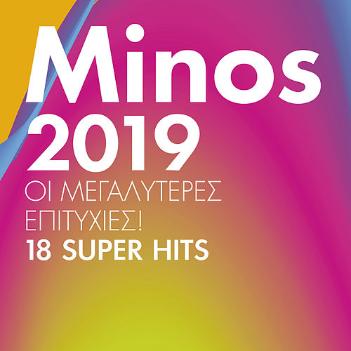 """Various Artists: """"Minos 2019"""""""