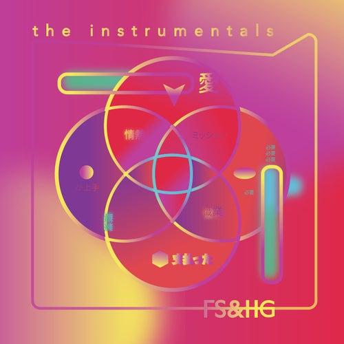 The Instrumentals de Frankie Stew and Harvey Gunn