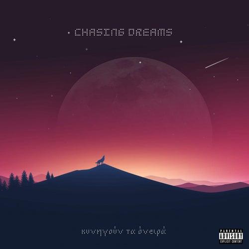 Chasing Dreams by Merci