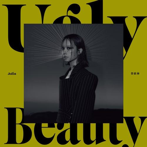 Ugly Beauty by Jolin Tsai