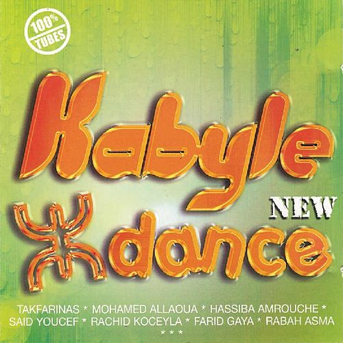 Kabyle Dance by Various Artists