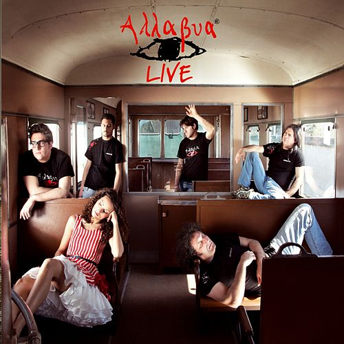 Alla Bua Live by Alla Bua
