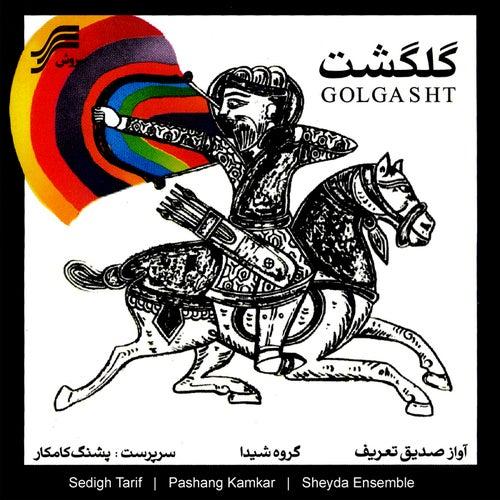 Golgasht by Sedigh Tarif
