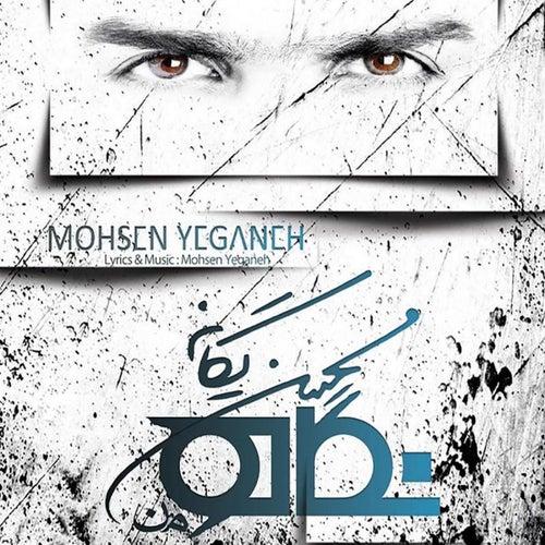 Negah von Mohsen Yeganeh