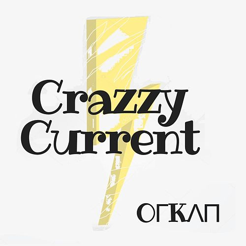 Crazzy Current by Orkan