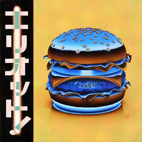 Fast Food Musik by Elliot