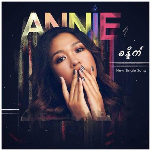 Sa Nhite von Annie
