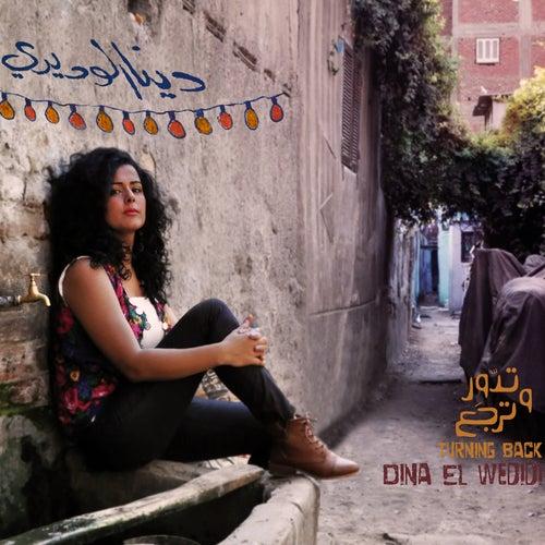 Turning Back (Tedawar W`tergaa) von Dina El Wedidi