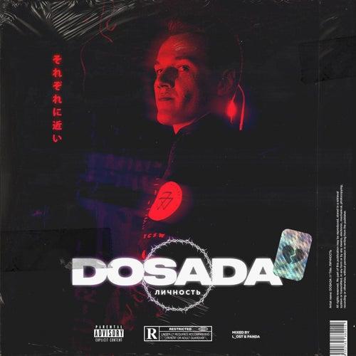 Личность de Dosada