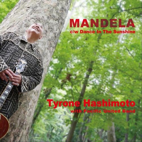 Mandela de Tyrone Hashimoto