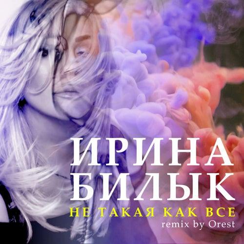 Не такая, как все (Remix by Orest) de Ирина Билык