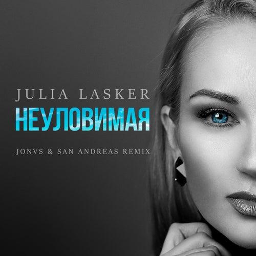 Неуловимая(JONVS & San Andreas Radio mix) de Julia Lasker