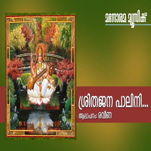 Sridhajana Palani by Raveena
