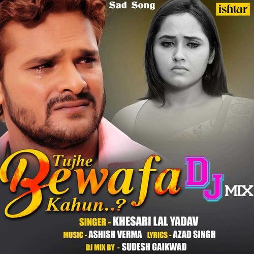 Tujhe Bewafa Kahun DJ Mix by Khesari Lal Yadav