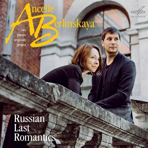 Russian Last Romantics von Ludmila Berlinskaya