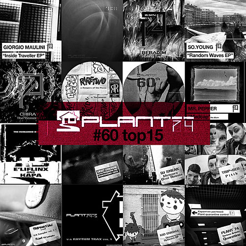 Plant 74 #60 top 15 - EP by Various Artists
