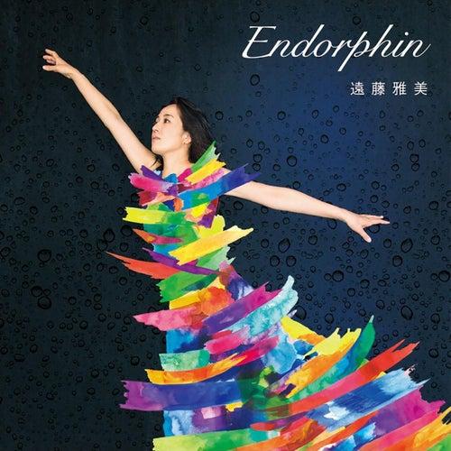 Endorphin de 遠藤雅美