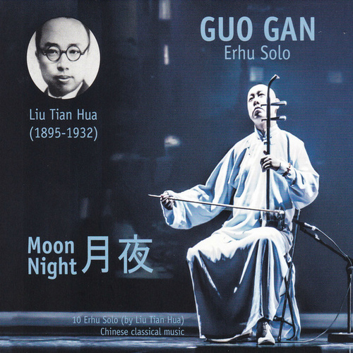 Moon Night (10 Erhu Solo) de Guo Gan