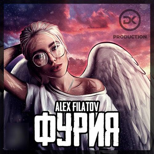 Фурия by Alex Filatov