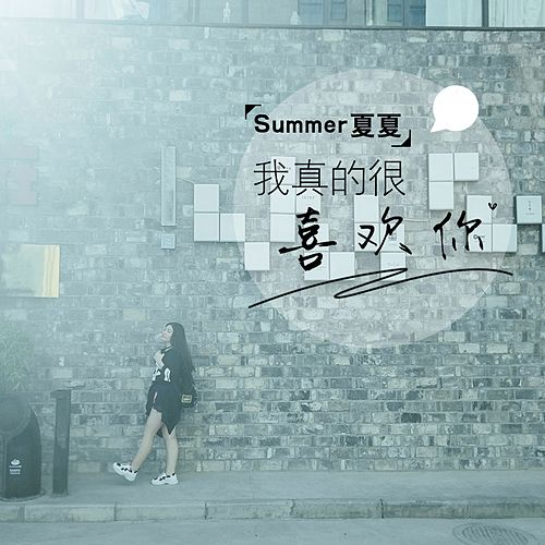 ????????????????????? by Summer