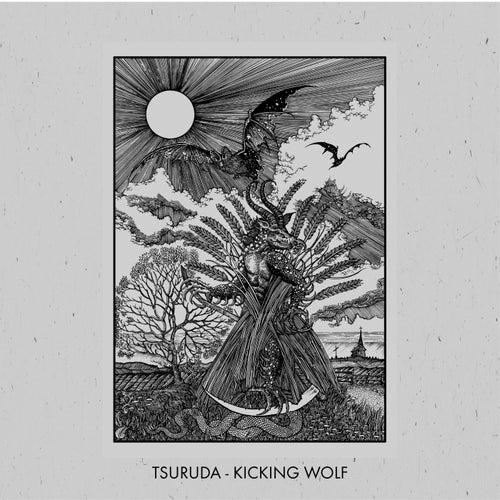 Kicking Wolf by Tsuruda