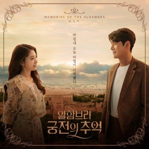 Memories of the Alhambra (Original Television Soundtrack) de Various Artists