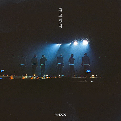 Walking by Vixx