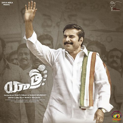 Yatra (Original Motion Picture Soundtrack) by Various Artists