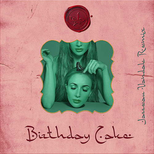 Birthday Cake (Jarreau Vandal Remix) by TĀLĀ