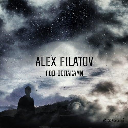 Под Облаками by Alex Filatov