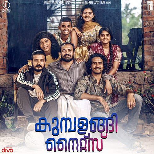 Kumbalangi Nights by Various Artists