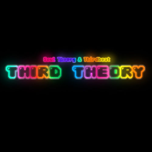 Third Theory EP von Soul Theory