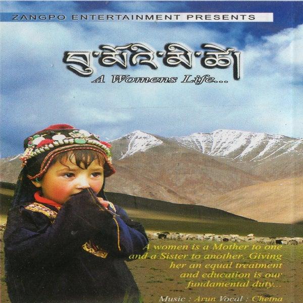 Pomey Mitse [Zangpo Entertainment] by Chetna : Napster