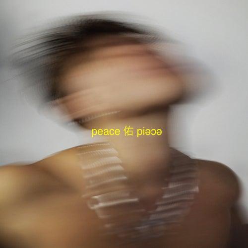 Peace 佑 Piəɔə by Andreas Wijk