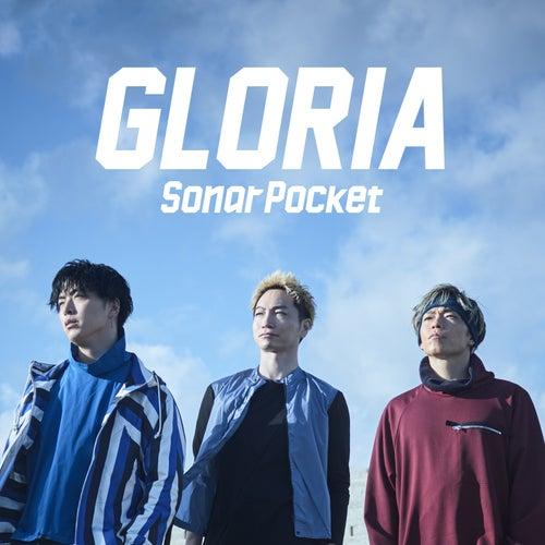 Gloria by Sonar Pocket