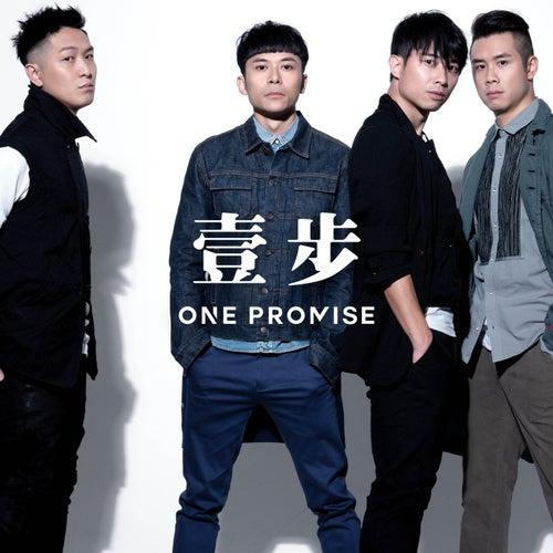 Yi Bu von One Promise