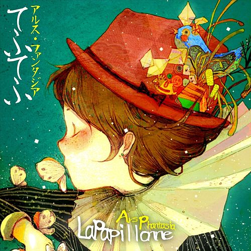 La Papillonne by Ars Phantasia