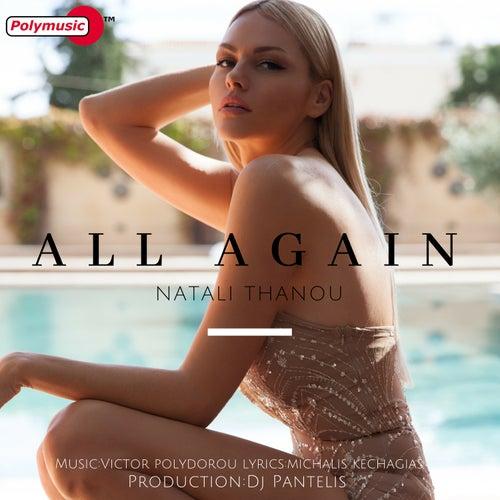Natali Thanou: