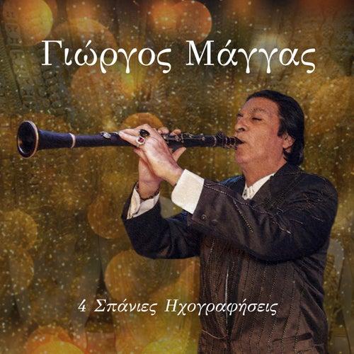 4 Spanies Ihografisis by Giorgos Mangas